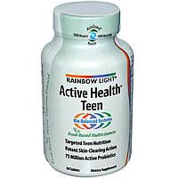 Витамины для подростков, Rainbow Light, 30 таблеток