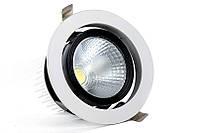 Светодиодный LED даунлайт 50 Вт