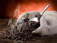 """Ароматизатор """"Кофе"""""""