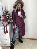 Куртка зимняя женская непромокаемая и непродуваемая