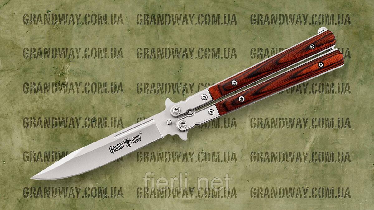 Нож складной (бабочка) 134-50 нож балисонг