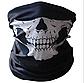 Бафф маска с черепом, фото 3