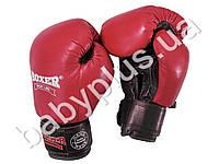 Перчатки боксерские Элит 16oz (кожа) красные