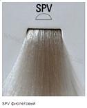 SPV (пастельный перламутровый) жемчужный Тонирующая крем-краска для волос без аммиака Matrix Color Sync,90 ml, фото 8