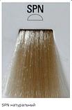 SPN (пастельный натуральный) Тонирующая крем-краска для волос без аммиака Matrix Color Sync,90 ml, фото 8