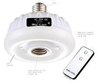 Фонарь аккумуляторный Лампа Yajia yj-9815 20led + пульт