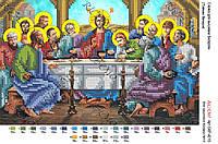 Схема для вышивки бисером или крестиком Тайная вечеря