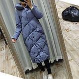 Натуральный  длинный женский пуховик - стеганый, фото 3