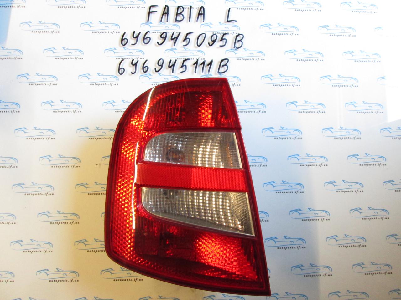 Фонарь задний левый шкода Фабия, Fabia 6Y6945111B 6Y6945095B