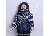 Куртка. Тёмно-синий цвет. Наполнитель-синтепух (рост 92)