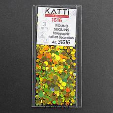 KATTi Блестки в пакете 1616 золото мульти голографик круглые микс 1-2-3мм, фото 2
