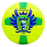 Мяч волейбольный GALA PVC ZVB-5117