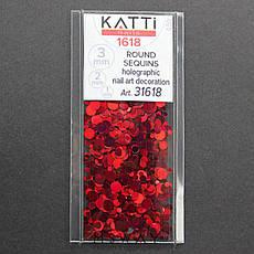 KATTi Блестки в пакете 1618 темно красные мульти голографик круглые микс 1-2-3мм, фото 2