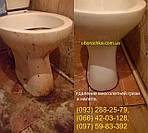 Уборка санузла(ванной, туалета)в Харькове, фото 3