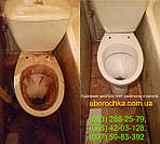 Уборка санузла(ванной, туалета)в Харькове, фото 4