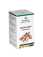 "Сахароснижающие таблетки ""Топинамбур"" источник инулина, профилактика и лечение сахарного диабета"
