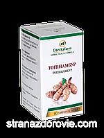 """Цукрознижувальні таблетки """"Топінамбур"""" джерело інуліну, профілактика та лікування цукрового діабету"""
