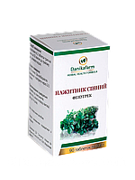 """Таблетки """"Фенугрек"""" (Пажитник сенной) - для снижения холестерина и сахара в крови"""