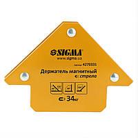 Держатель магнитный стрела 34кг 110×110мм (45,90,135°) Sigma (4270331)