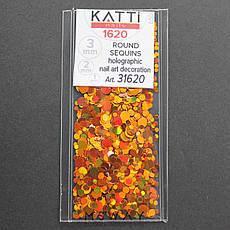 KATTi Блестки в пакете 1620 красно-коричневые мульти голографик круглые микс 1-2-3мм, фото 2