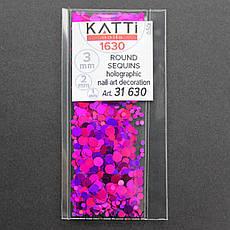 KATTi Блестки в пакете 1630 розовое вино мульти голографик круглые микс 1-2-3мм, фото 2
