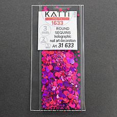 KATTi Блестки в пакете 1633 розово малиновые мульти голографик круглые микс 1-2-3мм, фото 2