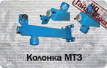 Гидробак с кронштейном насоса-дозатора МТЗ 80 82