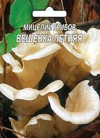Мицелий грибов Вешенка летняя (грибные палочки 5 шт)