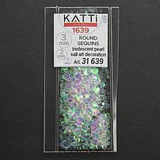 KATTi Блестки в пакете 1639 полу прозрачные радужные круглые микс 1-2-3мм, фото 2