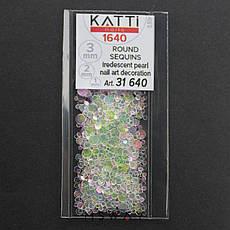 KATTi Блестки в пакете 1640 полу прозрачные радужные круглые микс 1-2-3мм, фото 2
