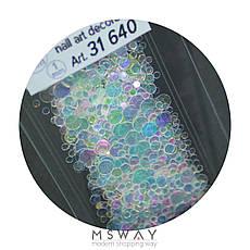 KATTi Блестки в пакете 1640 полу прозрачные радужные круглые микс 1-2-3мм, фото 3