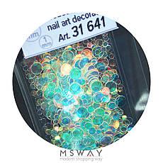KATTi Блестки в пакете 1641 полу прозрачные радужные круглые микс 1-2-3мм, фото 3
