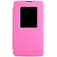 Кожаный чехол книжка Nillkin Sparkle для LG L80 Dual D380 розовый
