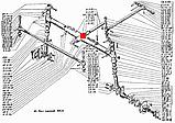 Балансир осі передньої Т-25, Д-21, фото 4