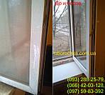 Мойка окон и балконов в Харькове, фото 3