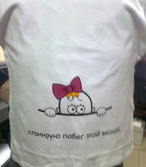 Наносим любое изображение на футболки, текстиль, Полтава
