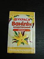 Ванилин (аромат) для крема