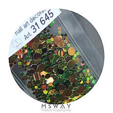 KATTi Блестки в пакете 1645 коричневые зеленые хамелеон перелив круглые микс 1-2-3мм, фото 3