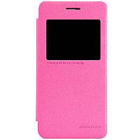 Кожаный чехол книжка Nillkin Sparkle для Asus Zenfone 4 A450CG розовый