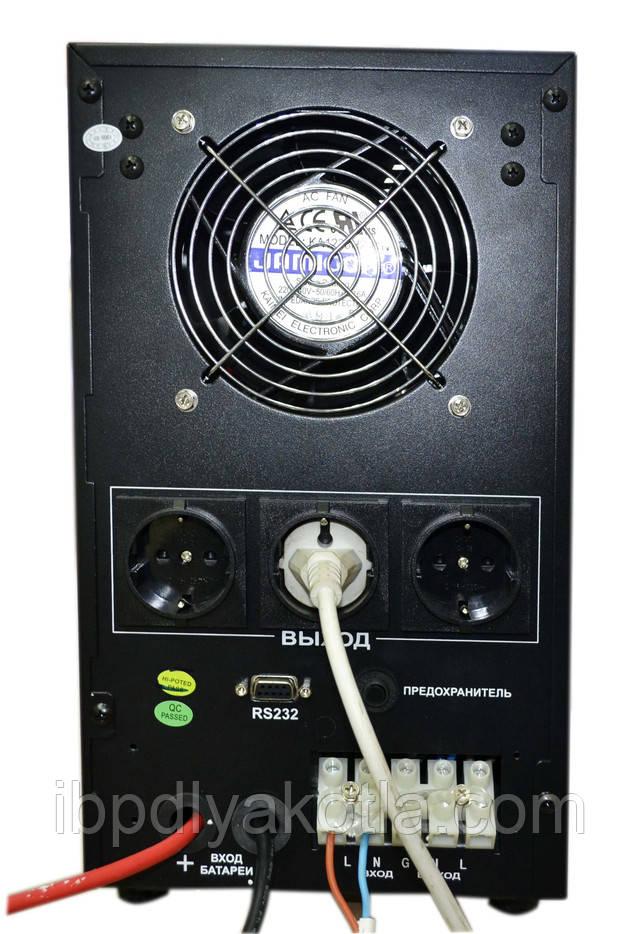 LPM-PSW-5000