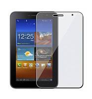Защитная пленка для планшета Samsung Galaxy Tab 2 7.0 (P3100, P3110, P3113)