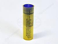 Распылитель МАЗ (Супер) 33.1112110-230