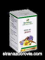 "Сахароснижающее средство ""Герон-вит диабет"" для лечения сахарного диабета и ожирения"