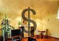 Натяжные потолки, их стоимость