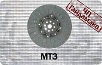 Диск сцепления МТЗ-80,82 (демпфер на пружинках) 70-1601130-А3(усилинный