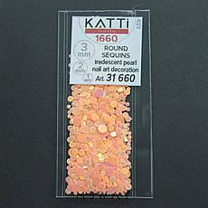 KATTi Блестки в пакете 1660 персиковый хамелеон салатовый перелив круглые микс 1-2-3мм, фото 2