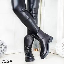 Ботинки зимние кожаные, фото 3