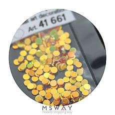 KATTi Блестки в пакете 1661 красные и желто золотистые микс точки микс 2мм, фото 3