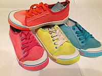 Обувь для детей А9456 (30-35)