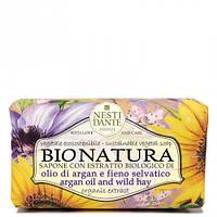 Натуральное мыло Аргановое масло и травы, фото 1
